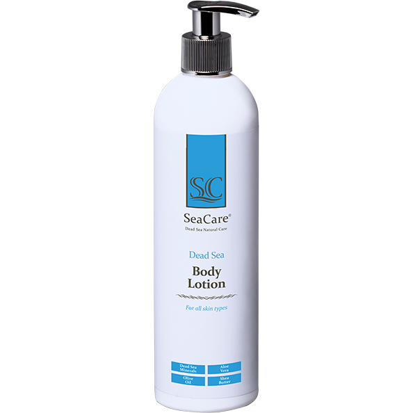1. Body Lotion копия