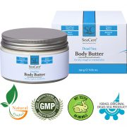 4. Body_Butter_Face+Box+quality mark копия
