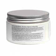 Dead Sea Body-Butter2
