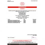 Общий сертификат