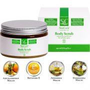 Body Scrub+Ingredients