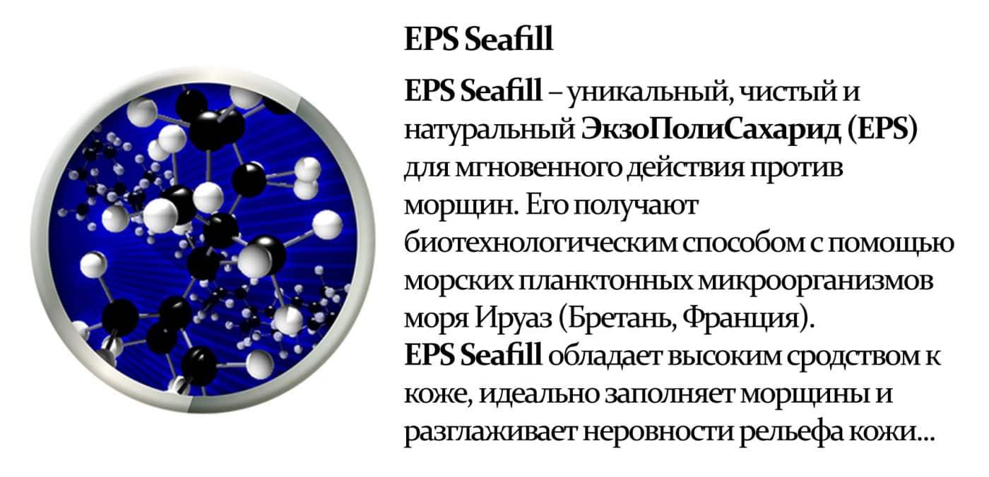 EPS Seafill